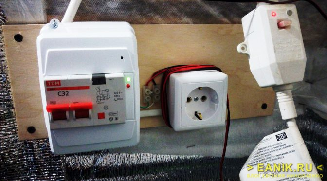 Автоматическое отключение насоса при утечке воды