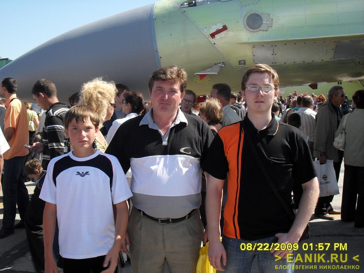 75 лет Иркутскому Авиационному Заводу