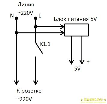 Подключение термореле