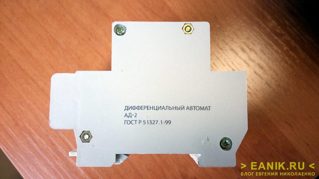 Дифавтомат АД-2 фирмы TDM Electric. Вид сбоку