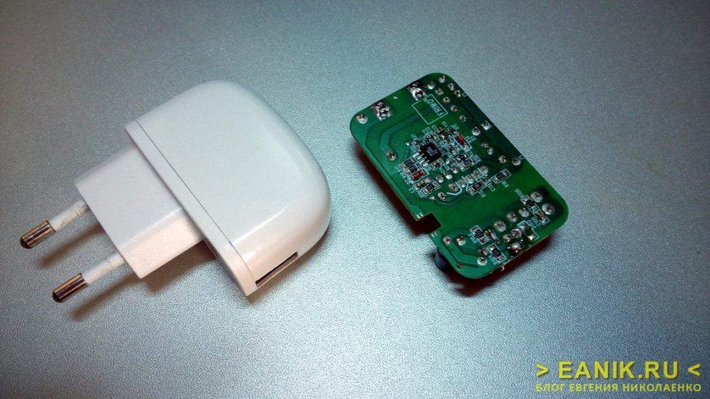 Зарядные устройства от сотовых телефонов