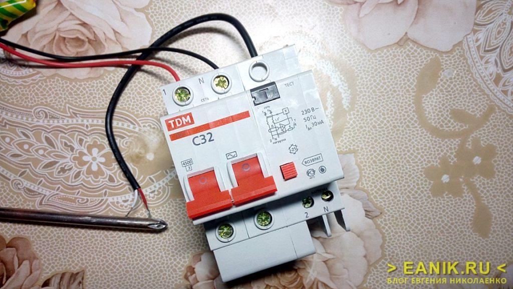 Усовершенствованный дифференциальный автомат АД-2