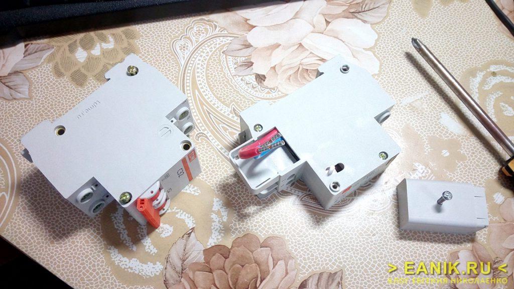 Разбираем дифференциальный автомат АД-2 фирмы TDM Electric