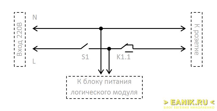 Схема подключения входной и выходной линии