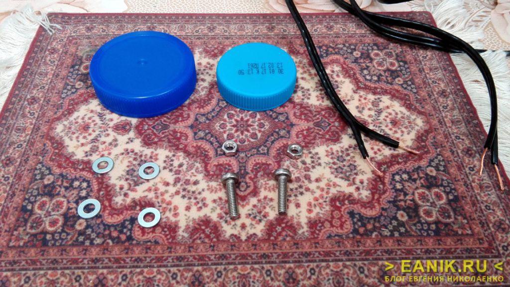Материалы для изготовления датчика воды
