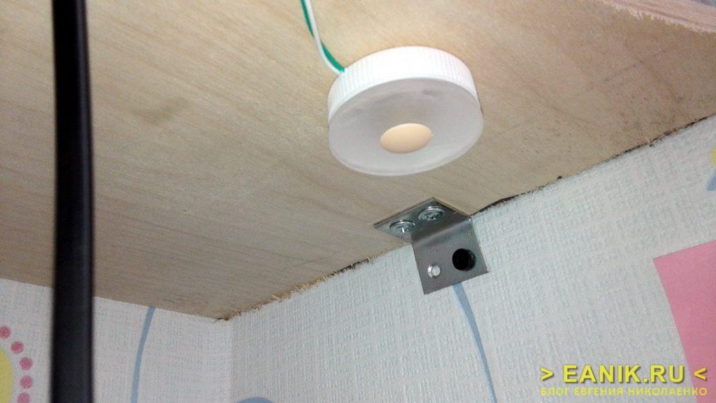 Светодиодный фонарик в выключенном состоянии