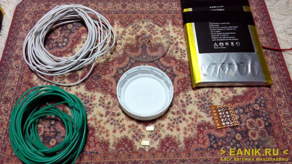 Исходные материалы для светодиодного фонарика