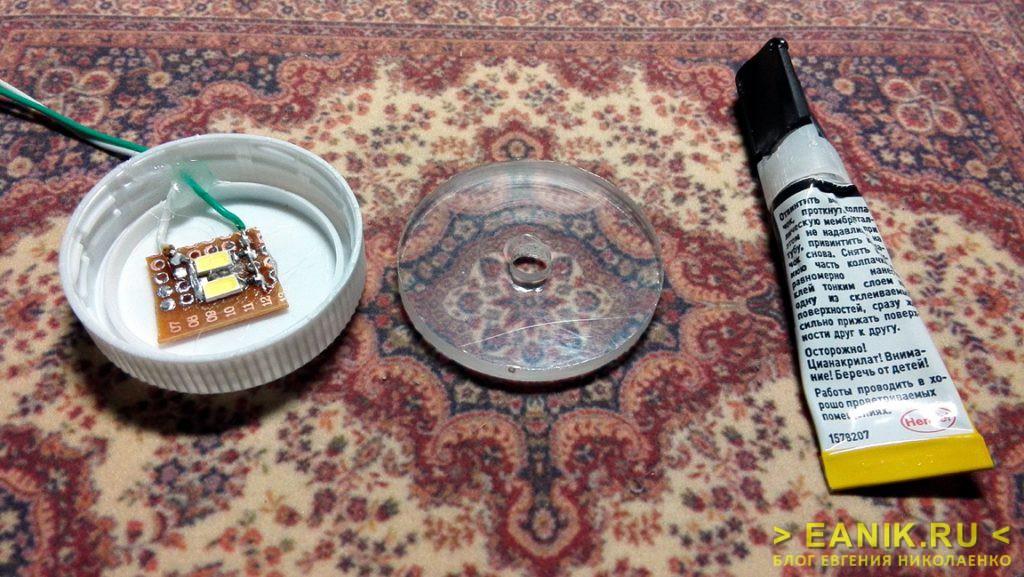 Корпус фонарика и секундный клей