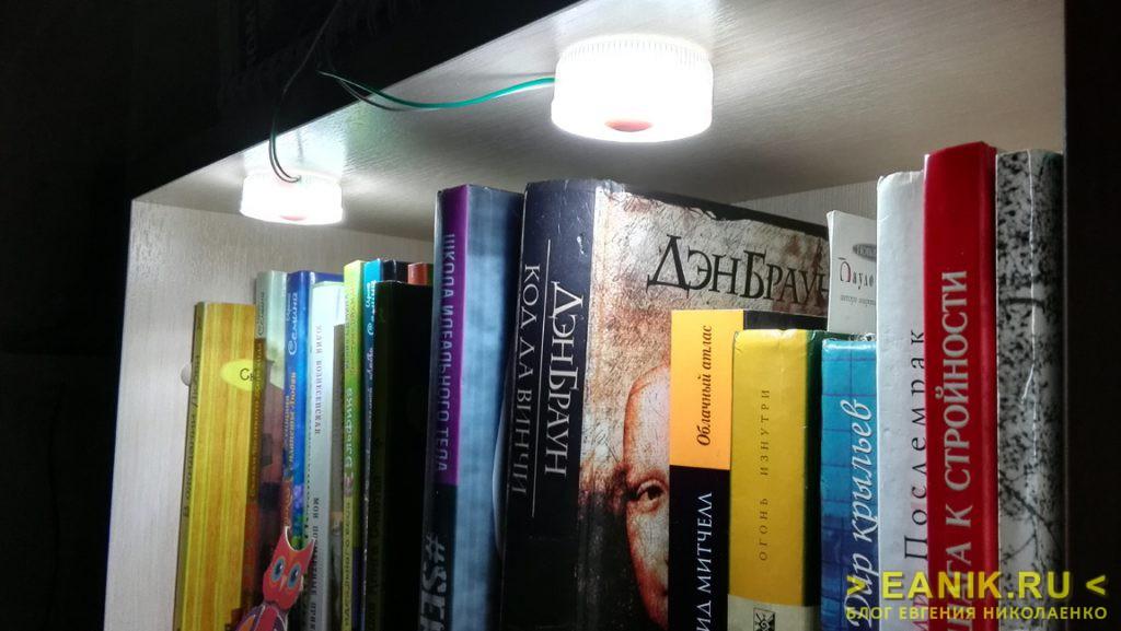 Подсветка книжной полки светодиодными фонариками