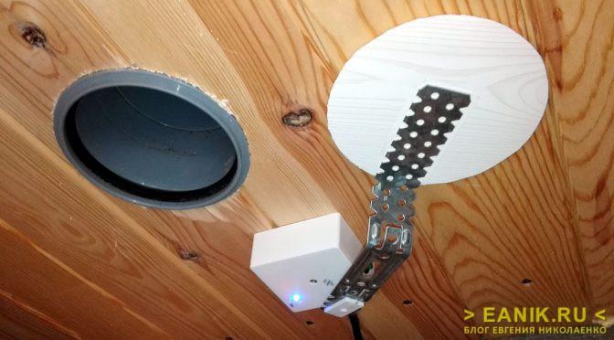 Автоматическая заслонка для вентиляции на базе Arduino
