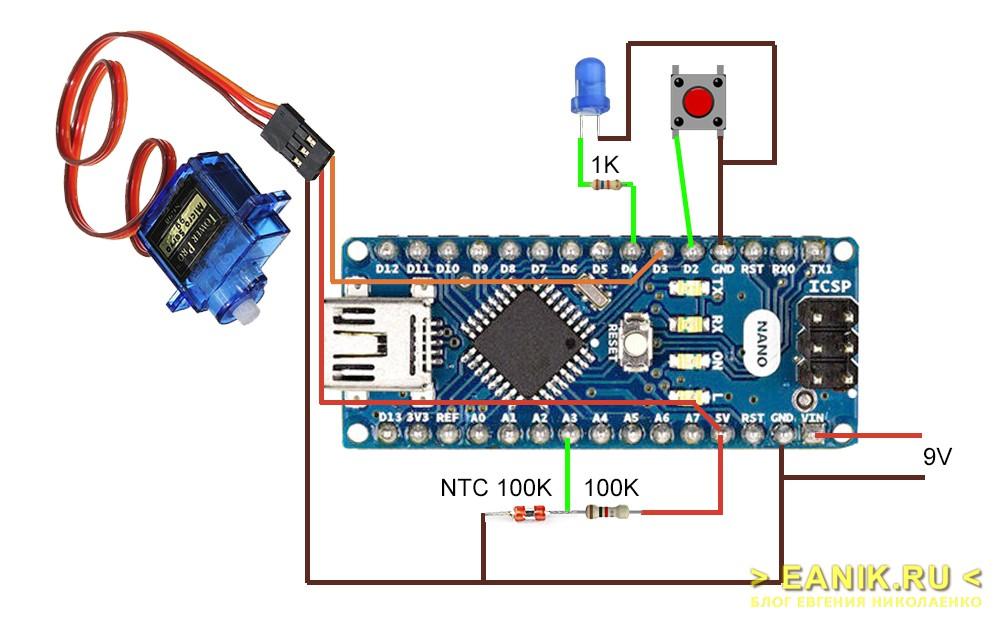 Автоматическая заслонка - схема подключения Arduino