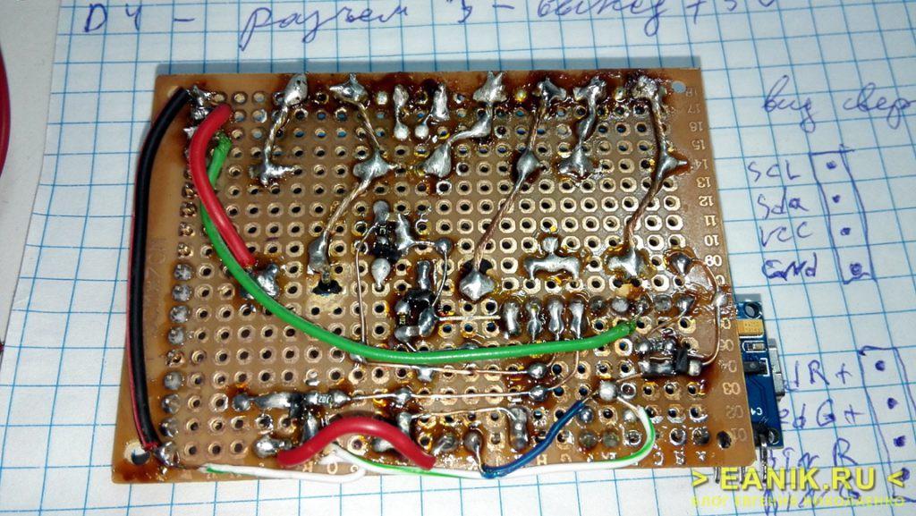 Главный модуль системы контроля микроклимата на базе Arduino. Монтажная плата