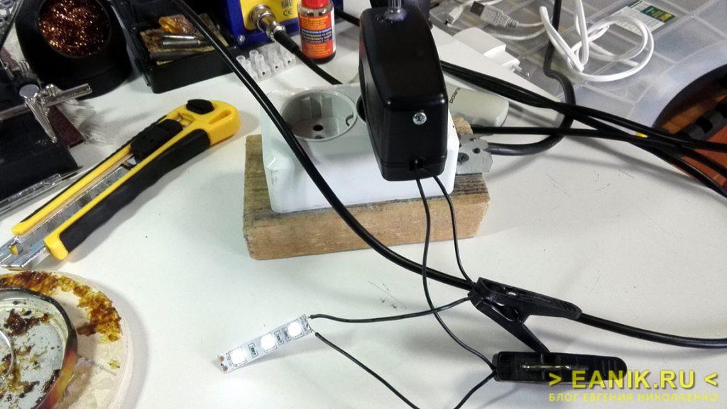 Проверка регулятора напряжения - минимальный ток на выходе