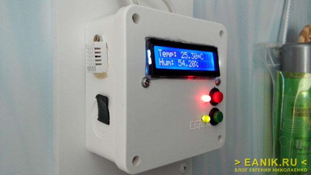 Система для управления отоплением и вентиляцией на базе Arduino. Вид сбоку