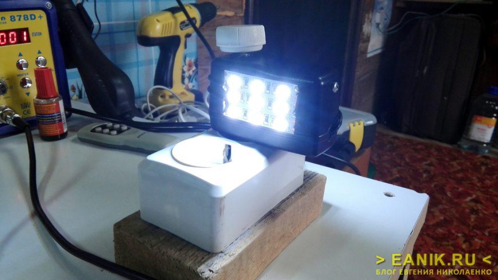 Светодиодный ночник с регулятором яркости