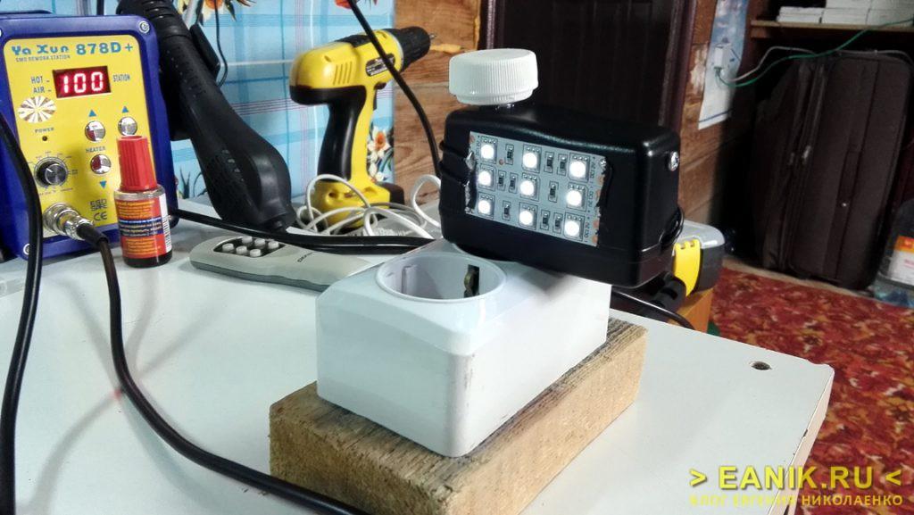 Светодиодный ночник на минимальной яркости