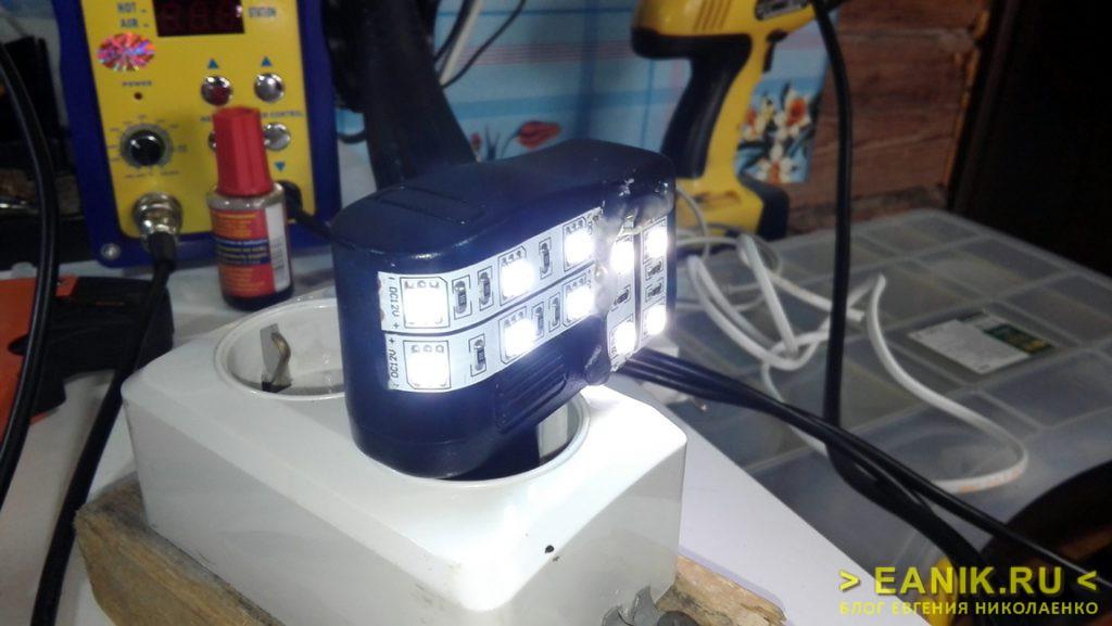 Ночник из светодиодной ленты и блока питания работает