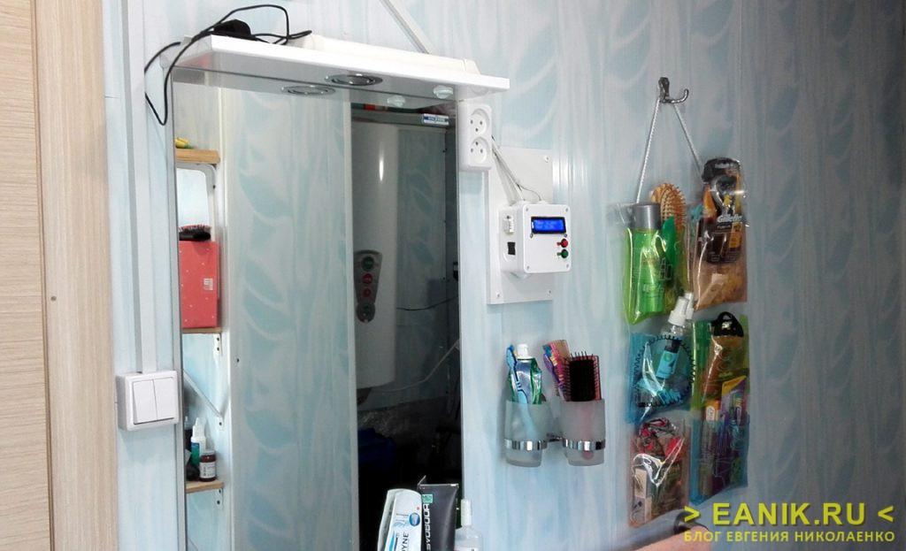 Система для управления отоплением и вентиляцией на базе Arduino. Общий вид