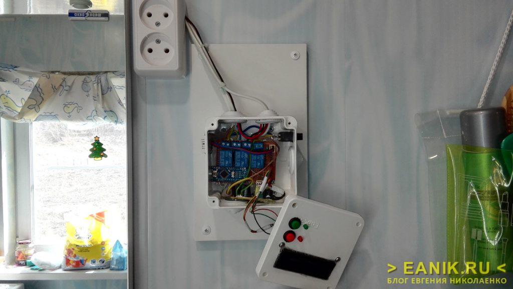 Система для управления отоплением и вентиляцией на базе Arduino со снятой лицевой панелью