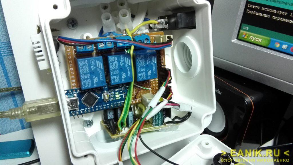 Система для управления отоплением и вентиляцией на базе Arduino. Вид изнутри