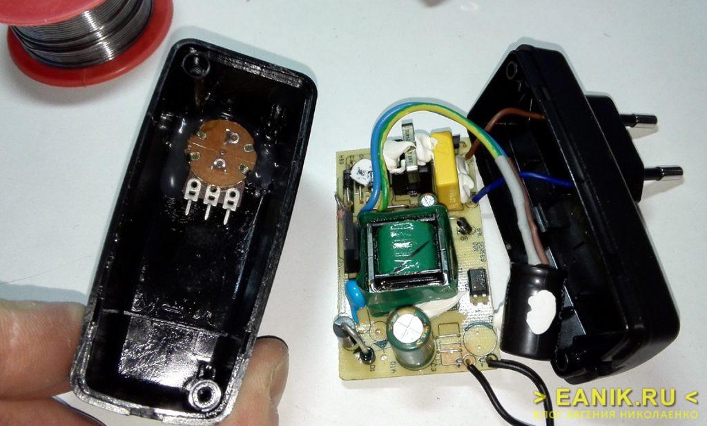 Переменный резистор в крышке корпуса блока питания