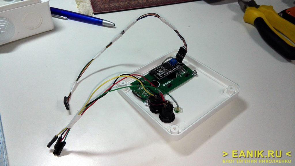 Панель управления системы контроля микроклимата на базе Arduino