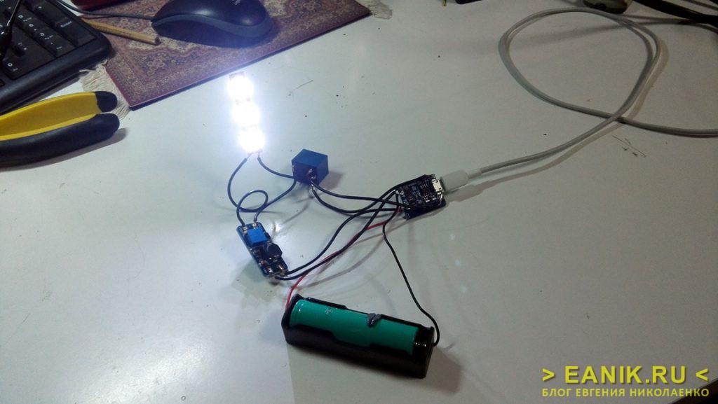 Резервное освещение - схема