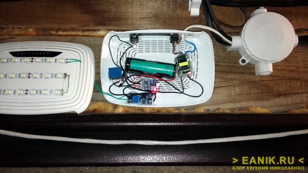 Автоматический резервный светильник - устройство