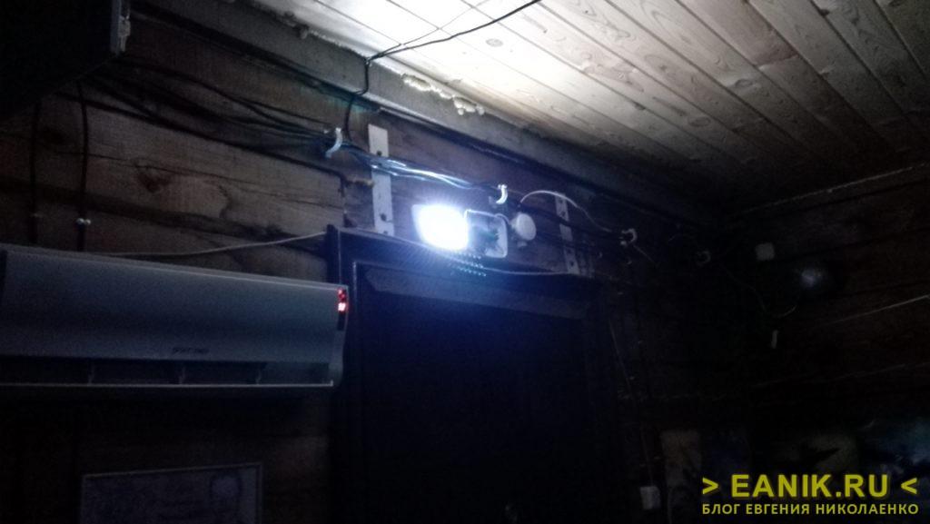 Автоматический резервный светильник в действии
