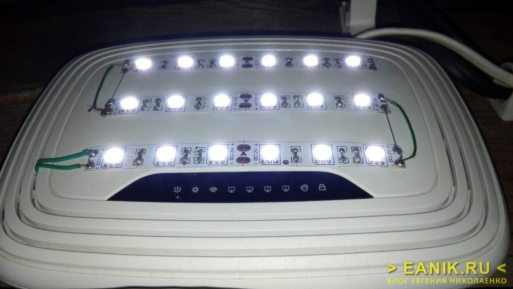 Автоматический резервный светильник