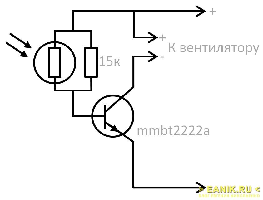 Схема датчика освещенности