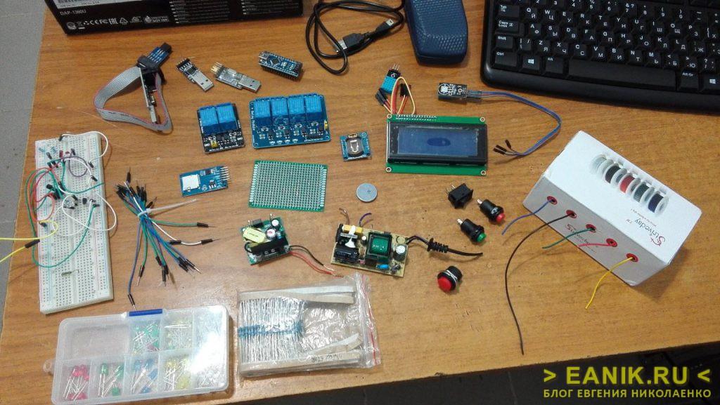 Управление микроклиматом на Arduino. Материалы для сборки